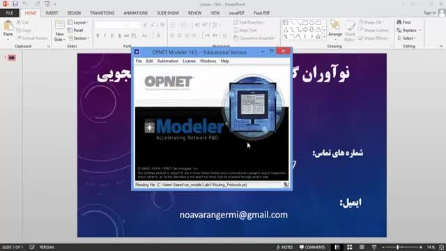 فیلم پروتکل OSPF و IGRP با OPNET