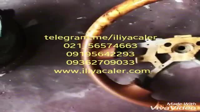 خرید و فروش دستگاه هیدروگرافیک09384086735ایلیاکالر
