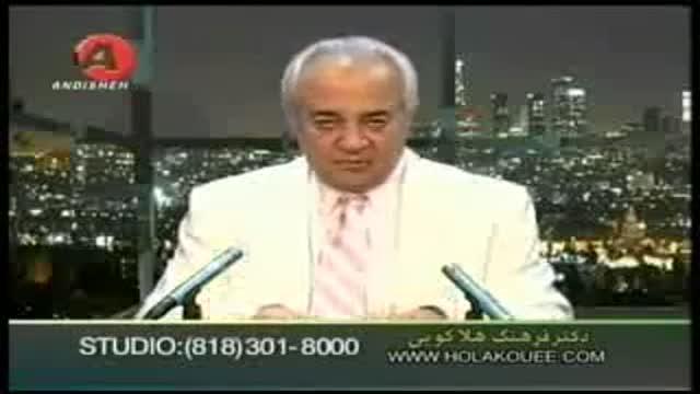دکتر هلاکویی و تعلیم و تربیت کودکان- تنبیه