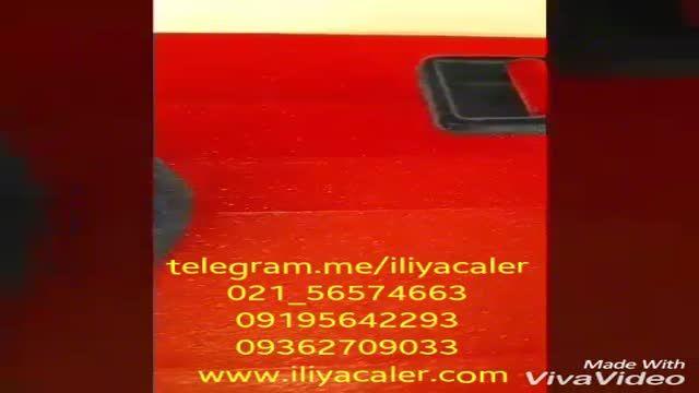 فروشنده دستگاه مخمل پاش02156574663ایلیاکالر