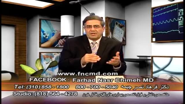 قرص پروپرانولول دکتر فرهاد نصر چیمه Propranolol Dr Farhad Nasr Chimeh