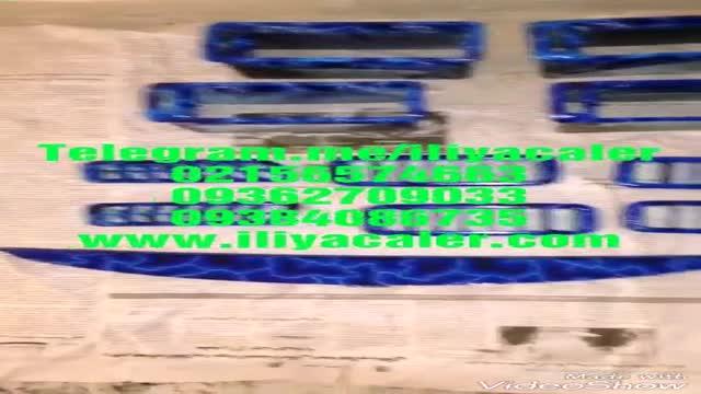 فروشنده دستگاه چاپ آبی واترترانسفر ایلیاکالر02156574663