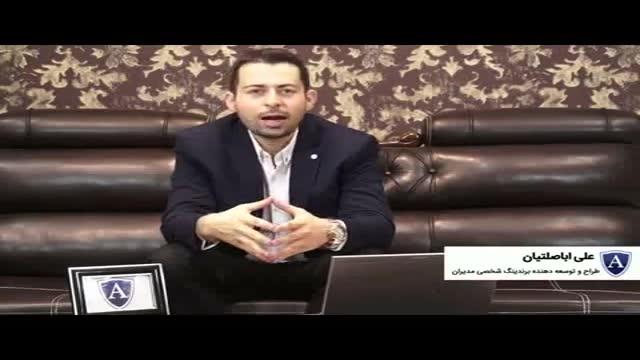 مطالعه، ارزیابی و رده بندی تامین قطعات در زنجیره تامین (مطالعه موردی شرکت بهمن م