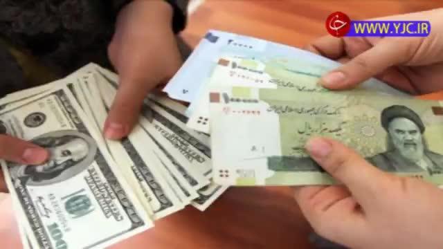 وعده رییس کل بانک مرکزی برای یکسانسازی نرخ ارز
