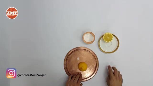 آموزش تمیز کردن ظروف مسی با لیمو و نمک