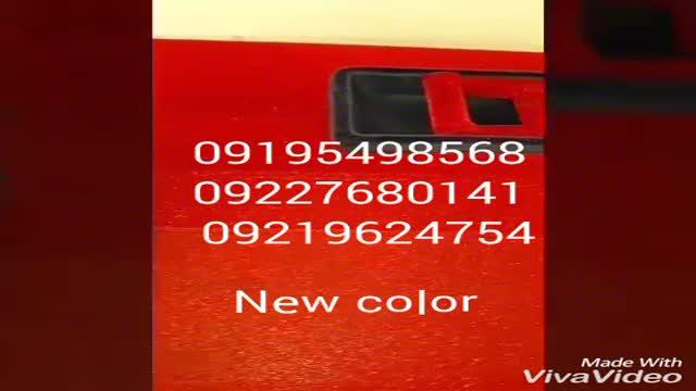 تولید دستگاه مخملپاش نیوکالر09195498568