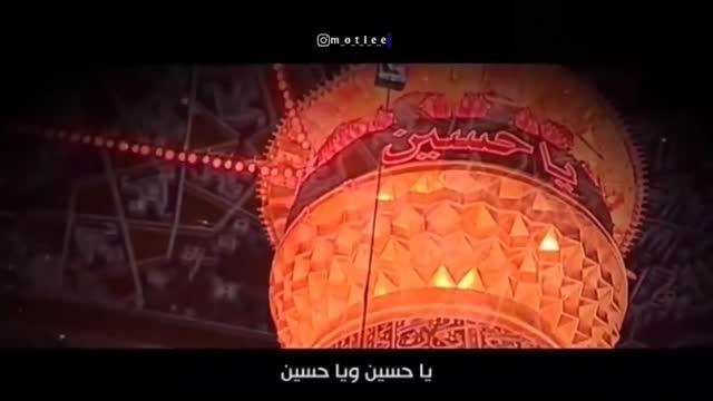 مداحی زیبای سید و مولا حسین+زیرنویس عربی حاج میثم مطیعی