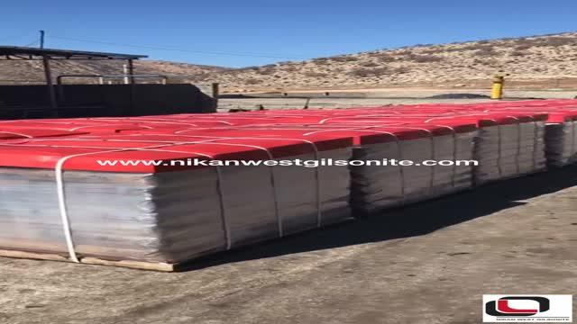 سایت کارخانه قیر غرب نیکان (تولید کننده و فروشنده گیلسونایت) | Nikan West Gilsonite Company