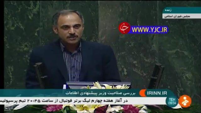 وزیر اطلاعات کابینه دوازدهم زلال ترین وزیر پیشنهادی