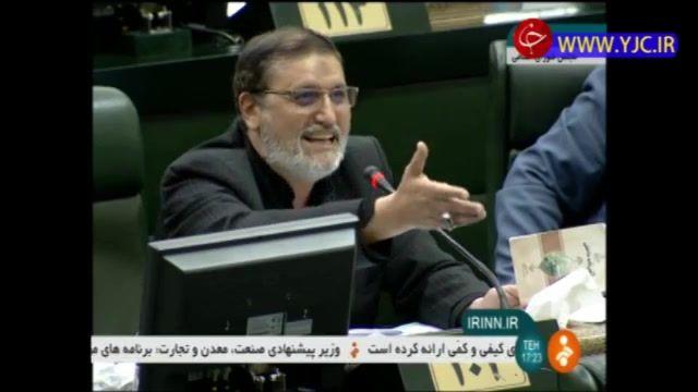 خواندن شعری از ایرج میرزا توسط نماینده مجلس در صحن علنی مجلس