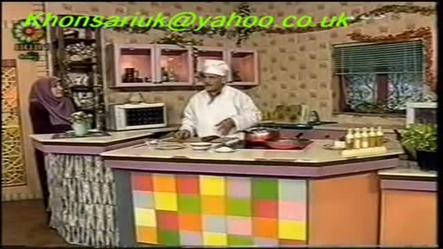 Kabab کباب برگ