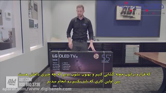 جعبه گشایی تلویزیون ال جی C8 مدل 2018