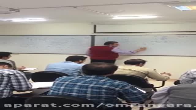 دوره آمادگی آزمون نظام مهندسی-دکتر خلوتی