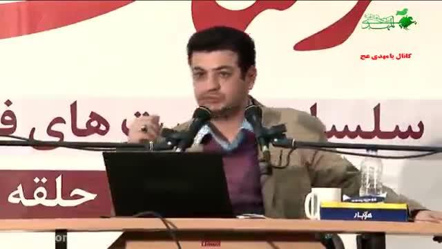 احتمال حمله اسراییل به ایران / استاد رایفی پور