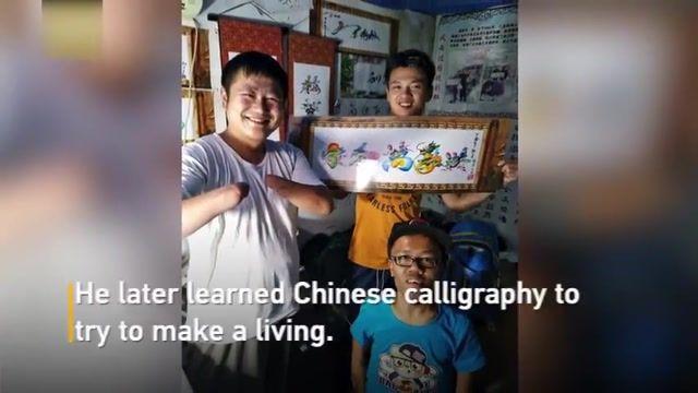 هنرنمایی خارق العاده یک هنرمند نقاش چینی که انگشتان دستش را از دست داده است