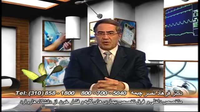 بیماری کبدی و کمبود ویتامین دی دکتر فرهاد نصر چیمه Liver Disease and Vit D Deficiency Dr Farhad Nasr