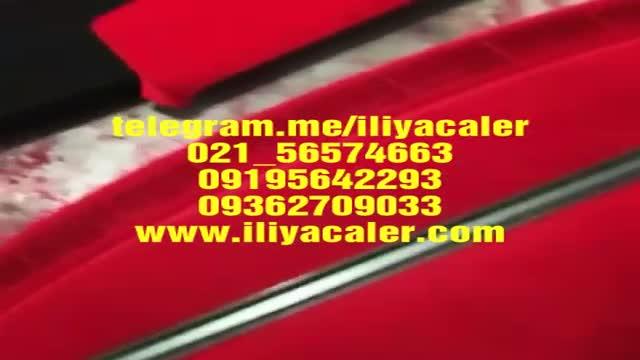 مخمل پاش خانگی و صنعتی/پودر مخمل09384086735ایلیاکالر