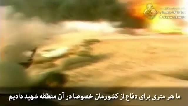 صفحه اینستاگرام سرلشکر سلیمانی در واکنش به آتش زدن پرچم ایران منتشر کرد