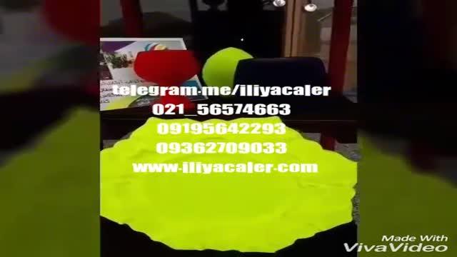 فروشنده مخمل پاش خانگی و صنعتی 09362709033 ایلیاکالر