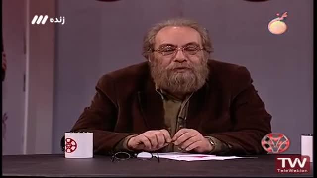 پاسخ مسعود فراستی به نظرات جنجالی ابراهیم حاتمی کیا در مورد نقد و منتقدان
