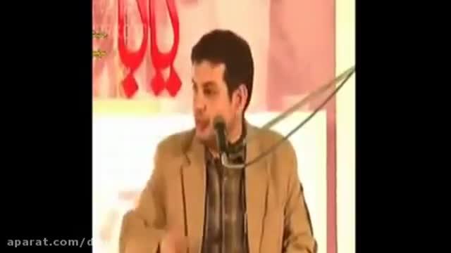 سایت های پورن و تحریک جنسی / استاد رایفی پور