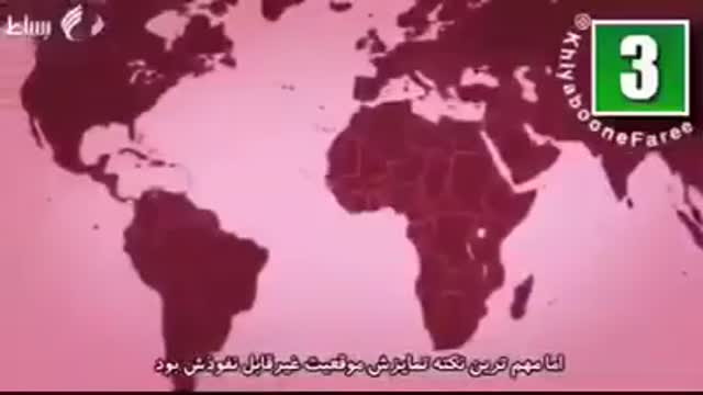 مستندی کوتاه از سه امپراطوری بزرگ که بر دنیا حکومت کردند + زیرنویس فارسی