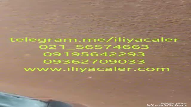 فروش پودر مخمل و دستگاه مخملپاش 02156574663 ایلیاکالر
