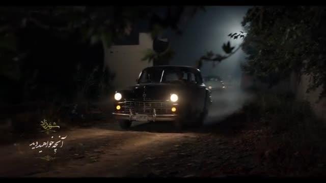 دانلود رایگان سریال شهرزاد فصل 3 سوم قسمت 15 پانزدهم