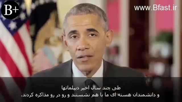 تبریک عید سال 95 اوباما در کاخ سفید ( زیرنویس فارسی )