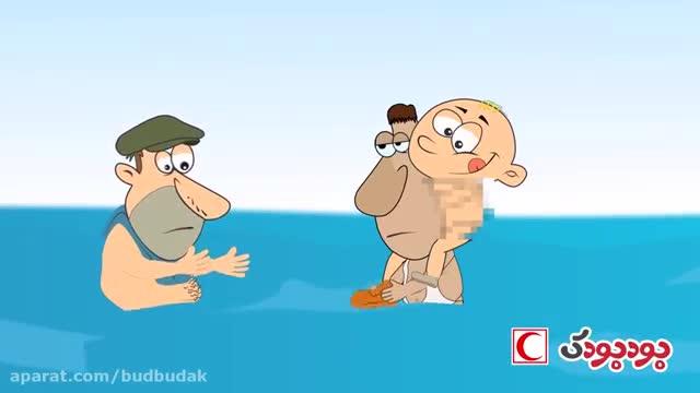 بودبودک: کاظم و اولاداش - بخش سی وششم (با گویش قزوینی) 13 بدر
