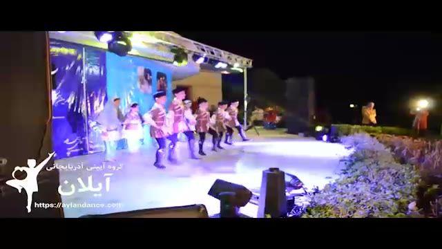 رقص شاد محلی آذری کودکان آیلان در موزه دارآباد تهران