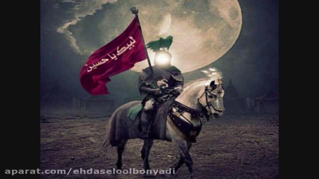 سلام به حضرت اباالفضل العباس(ع)با نوای حاج میثم مطیعی