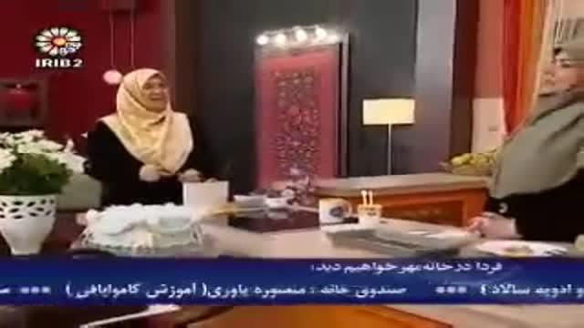 23-02-2012آخر شیرینی با میوههای مارسیپان-خانم ظروفی.rm
