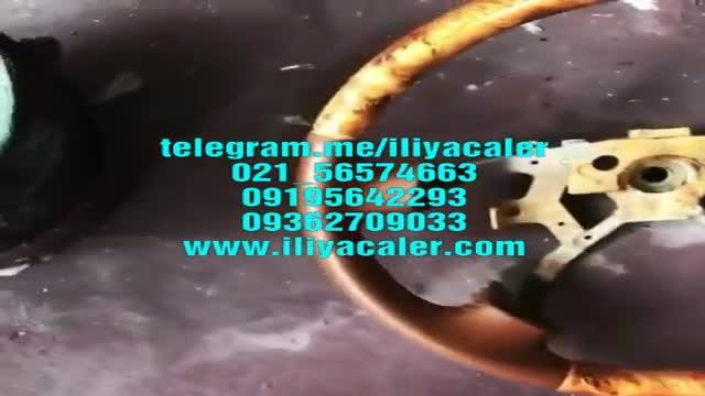 فروش دستگاه های هیدروگرافیک09384086735ایلیاکالر