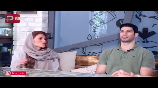 داستان آشنایی اینستاگرامی یکی از موفق ترین زوج های ایران