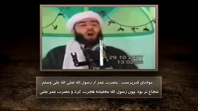 کلیپ فوری که منتشر شد :درگیری وحشتناک دو وهابی (مجیب الرحمن انصاری و سجودی ) در آنتن زنده