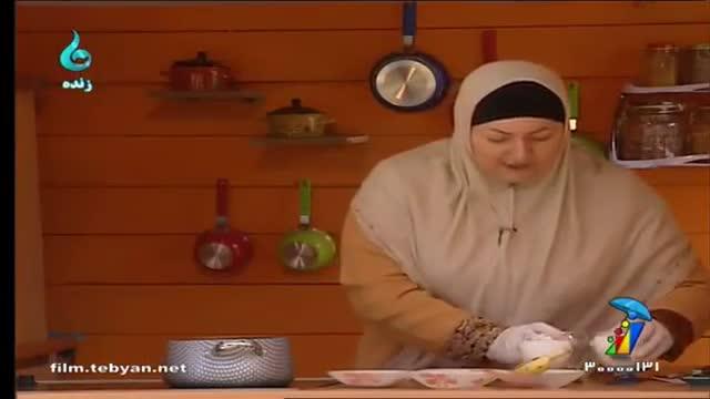 طرز تهیه فرنی میوه ( خانم نهری )  گیلکی