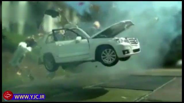 لحظه انفجار پرتقال و خودروی سواری به صورت صحنه آهسته
