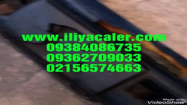 فروشنده دستگاه مخملپاش ایلیاکالر02156574663