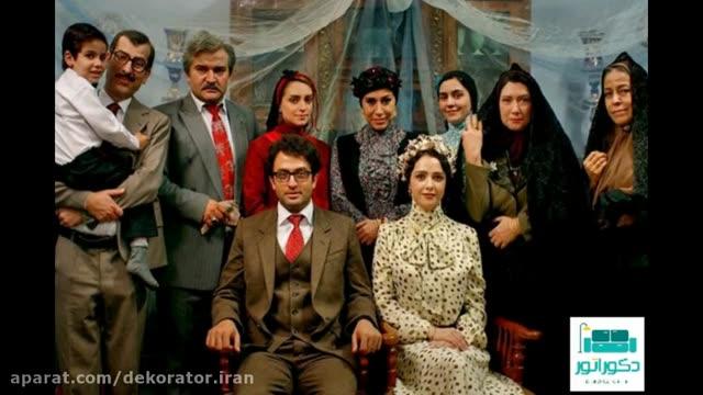 لوکیشن های سریال شهرزاد با صدای محسن چاوشی