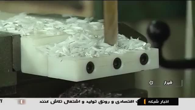 Iran Radman Sanat co. made Laboratory equipment, Shiraz city ساخت تجهیزات آزمایشگاهی شیراز ایران