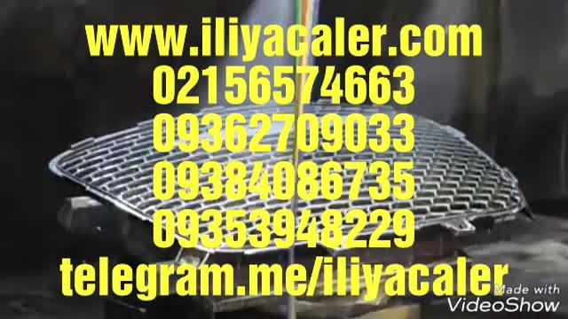 فروش دستگاه ابکاری فانتاکروم به همراه آموزش رایگان02156574663ایلیاکالر