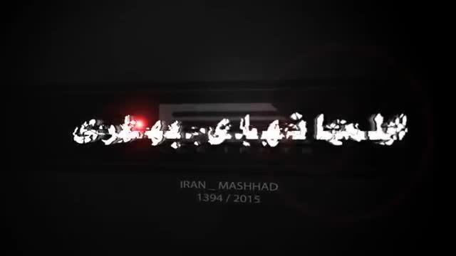مشهد 1394 المان نوروزی میدان استقلال و میدان جمهوری + لینک دانلود HD