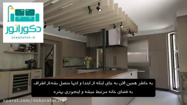 بازسازی آشپزخانه به سبک مدرن