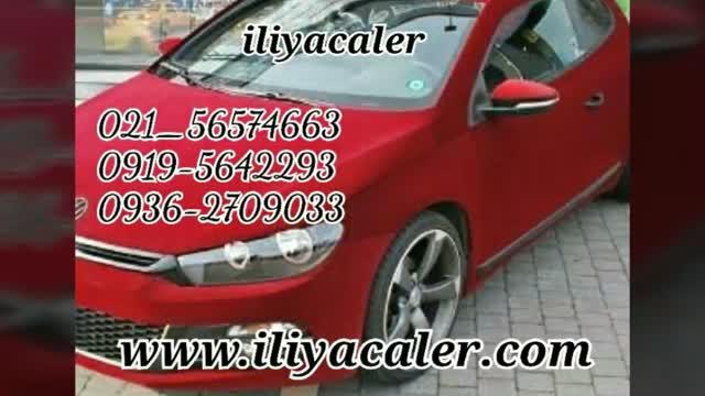 تولیدکننده دستگاه مخمل پاشی 09362709033 ایلیاکالر
