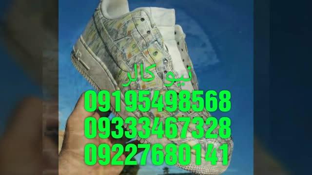 فروشنده دستگاه چاپ ابی واترترانسفر نیوکالر02156571279