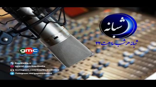 آخرین خبر از فامیل دورتا بازی دوباره عابدزاده (شبلنه6)