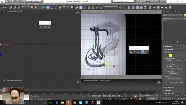 61- ایجاد طرح سه بعدی براساس طرح دستی در 3D Max - سعید طوفانی