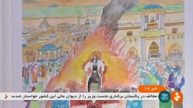 Iran The House of Artists. Taha Ghasemi paintings Gallery نقاشی طاها قاسمی خانه هنرمندان ایران