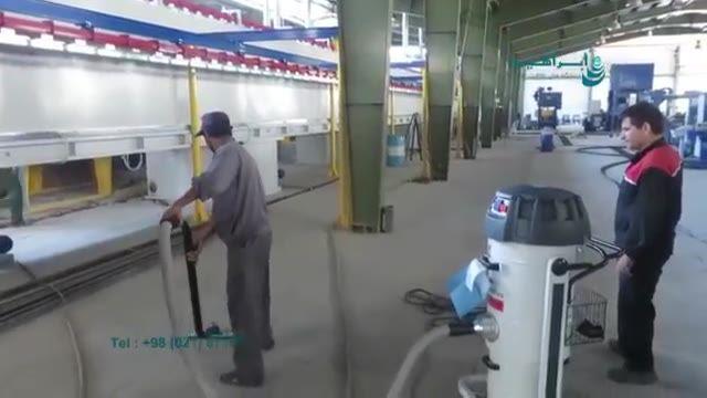 نظافت کارگاه ها و سوله های صنعتی با جاروبرقی صنعتی و نیمه صنعتی